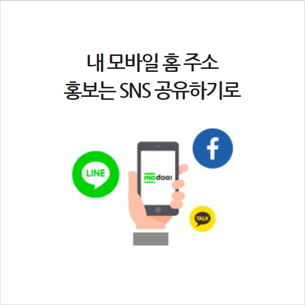 공유.png