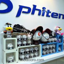 화이텐(Phiten) 부산점 모두홈페이지 제작 사례