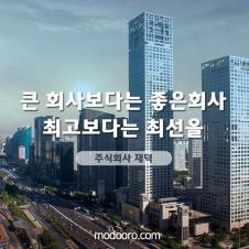 [고급형] 부산 시설물관리업체 (주)재덕 모두홈페이지 제작사례