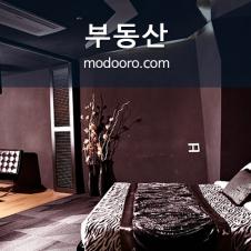 해운대 팔레드LCT부동산 모두홈페이지 제작사례