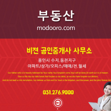 비젼 공인중개사 사무소 모두홈페이지 제작사례