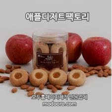 애플디저트팩토리 네이버모두홈페이지 제작 사례